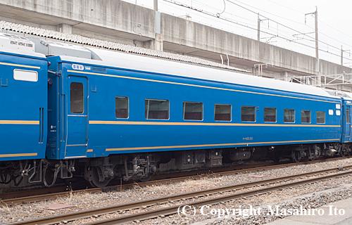 オハネ25 231
