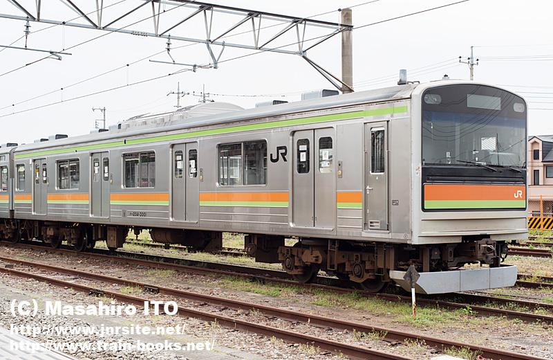 クハ204-3001