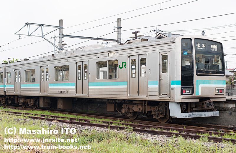 クハ205-512