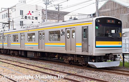 クモハ204-1106