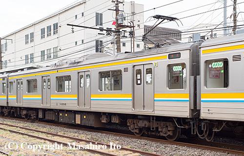 モハ205-95