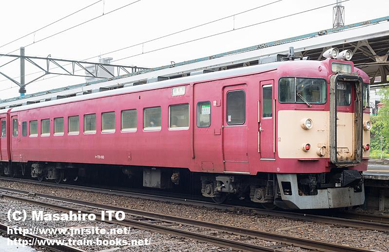 クハ711-110