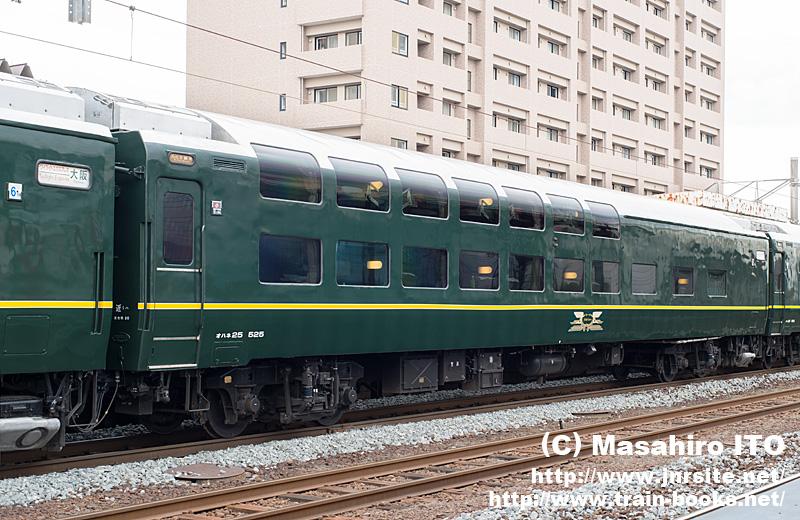 オハネ25 525