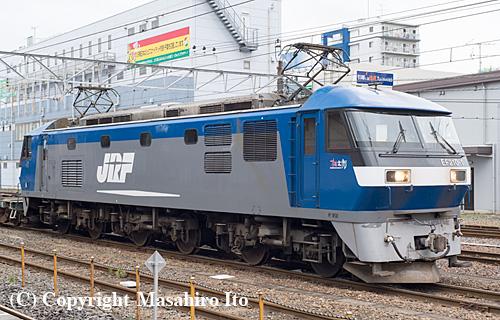 EF210-1