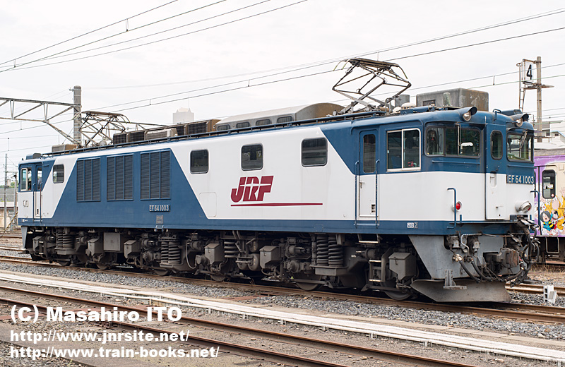 EF64 1003