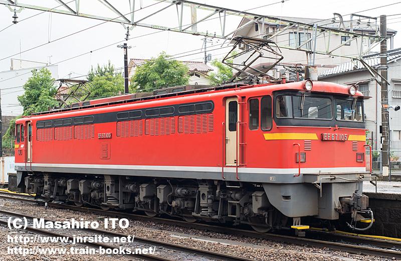 EF67 105