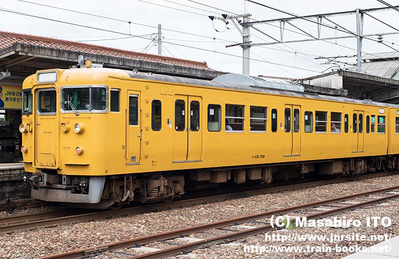 クハ115-759