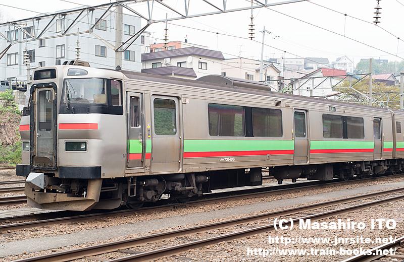 クハ731-106