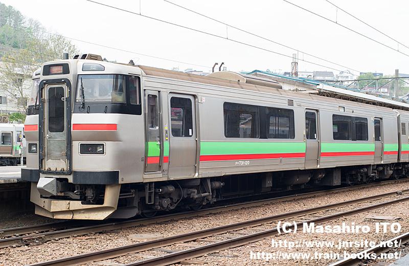 クハ731-120