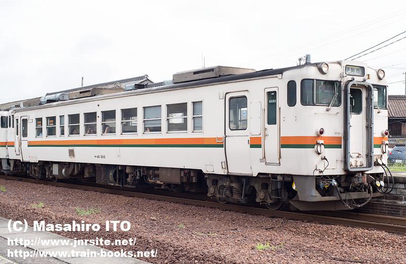キハ40 3010
