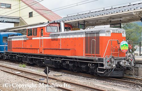 DD51 842