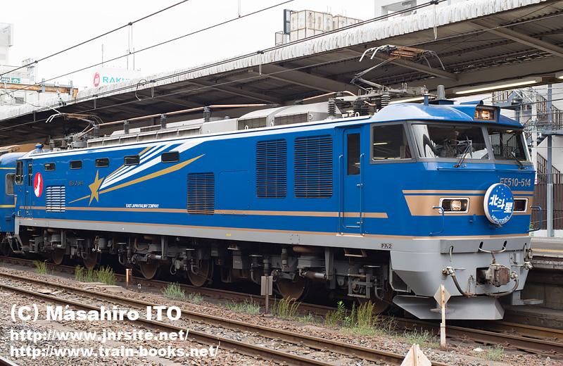 EF510-514
