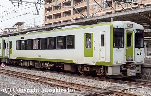 キハ110-210