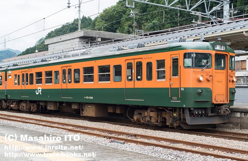 クハ115-1096