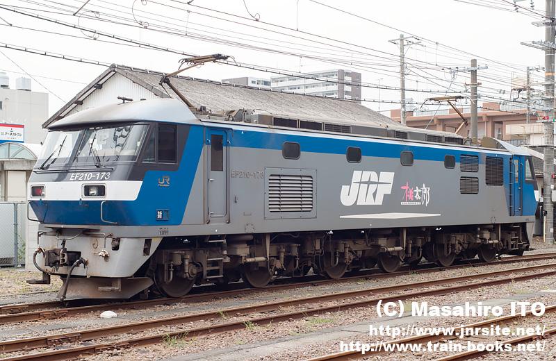 EF210-173