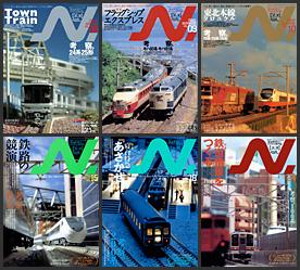 季刊エヌ(2002~2005年)