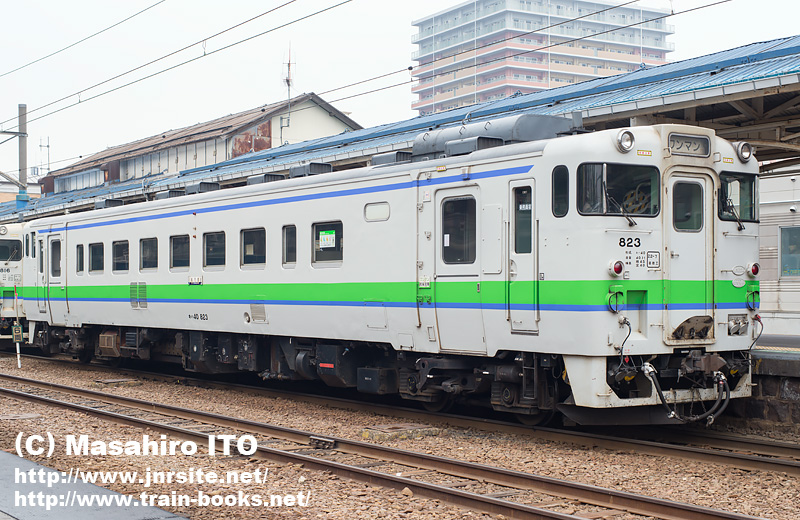 キハ40 823