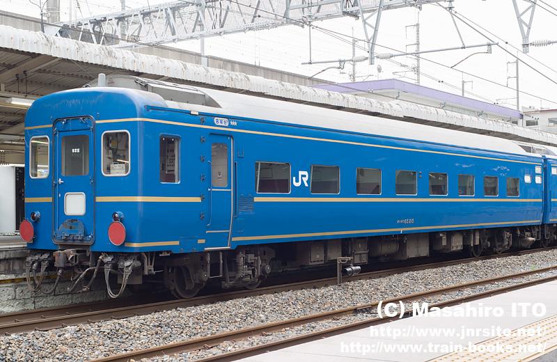 オハネフ25 215