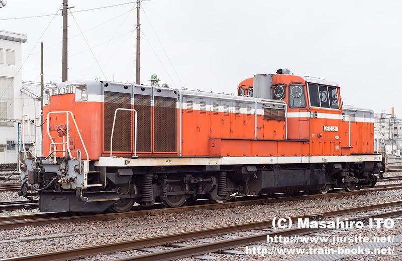 DE10 3511