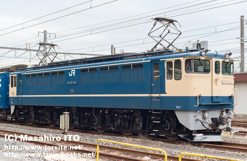 EF65 1107