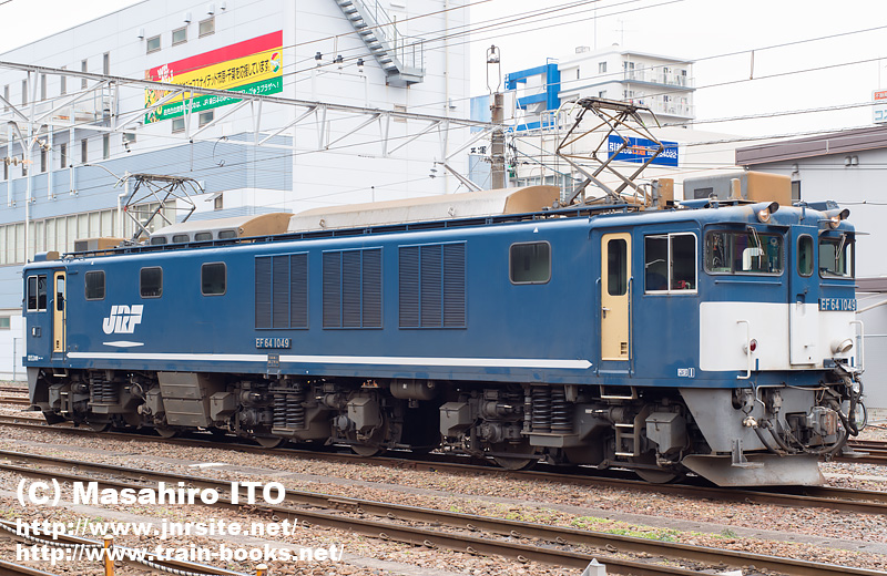 EF64 1049
