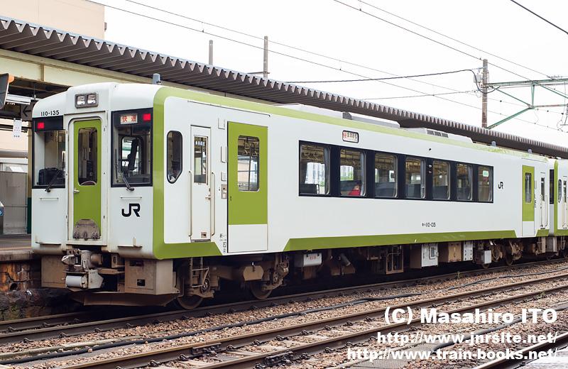 キハ110-135