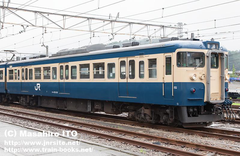 クモハ115-311