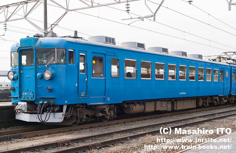 クモハ475-45