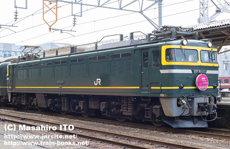 EF81 43