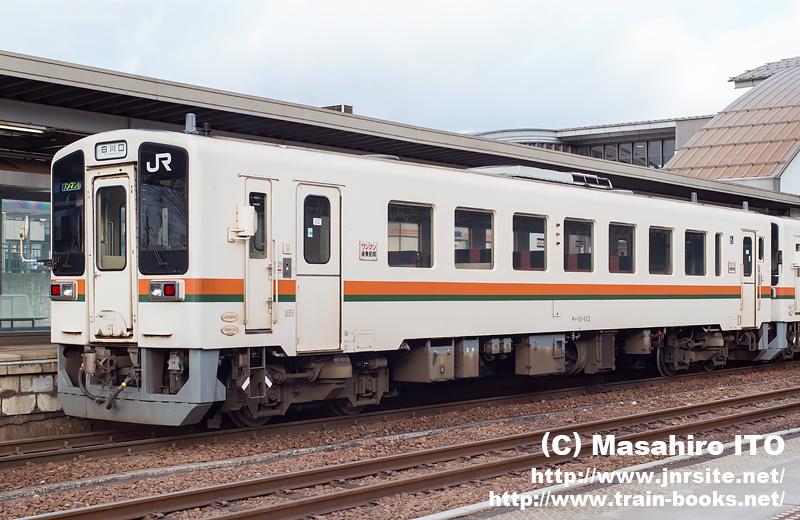 キハ11-113