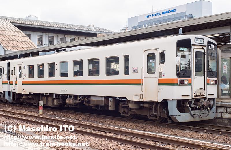キハ11-203