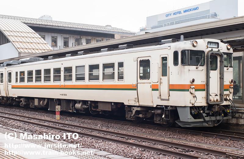 キハ48 5508