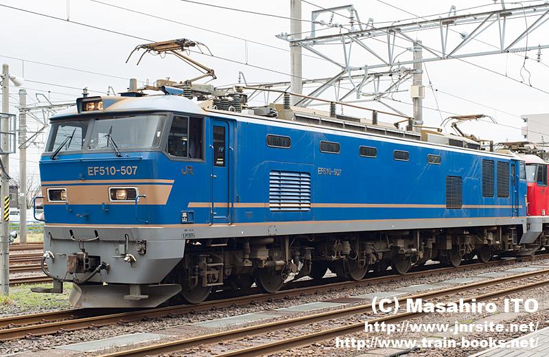 EF510-507
