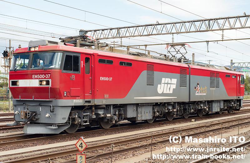 EH500-37