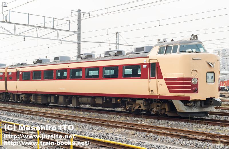 クハ481-1508