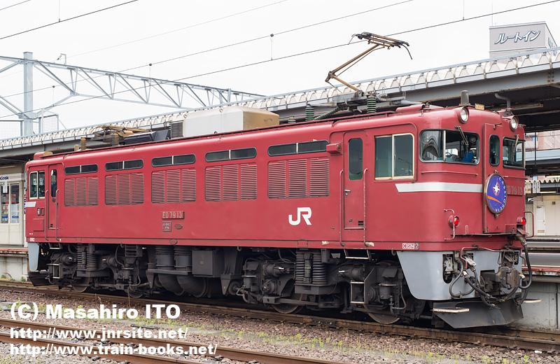 ED79 13