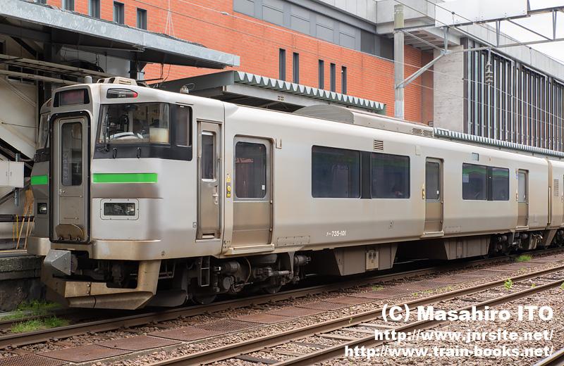 クハ735-101