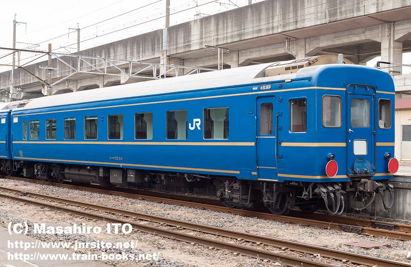 オハネフ25 214