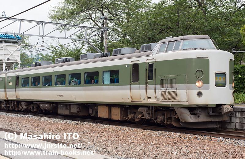 クハ189-510