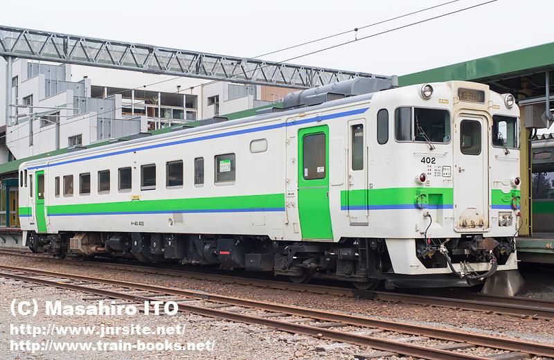 キハ40 402