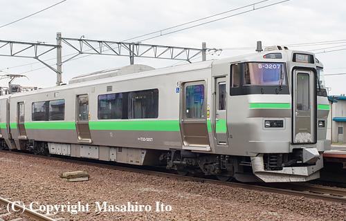 クハ733-3207