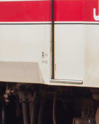 後位車端部付近の車体標記(Carl Zeiss Planar T* 1.4/50 で撮影)