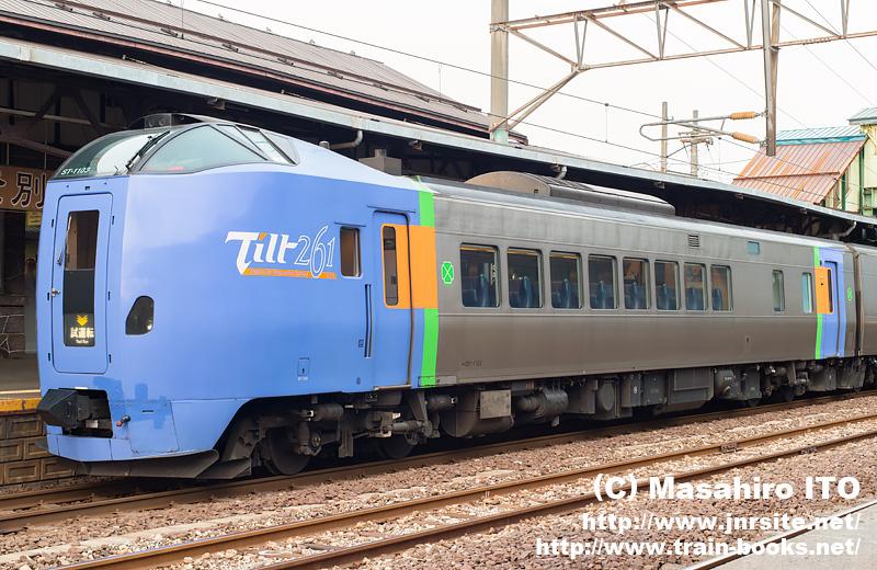 キロ261-1103
