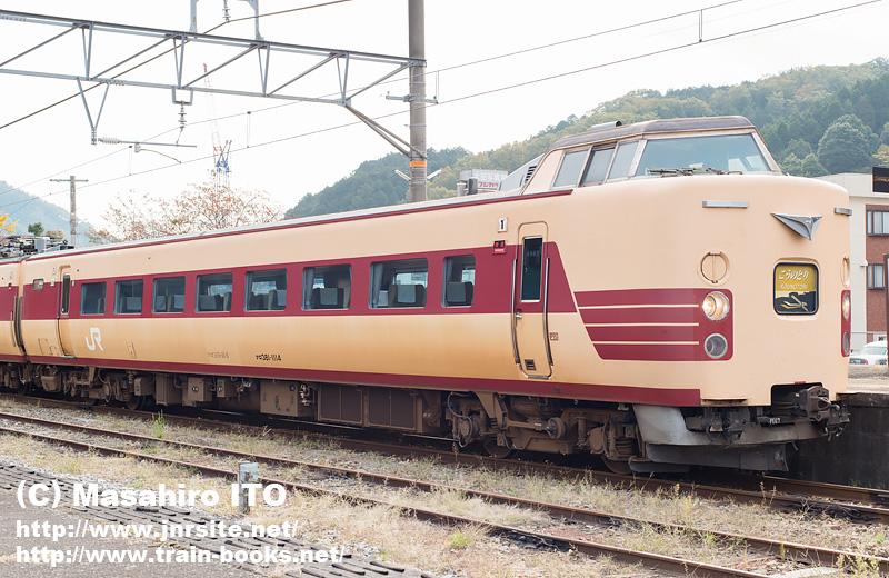 クロ381-1114