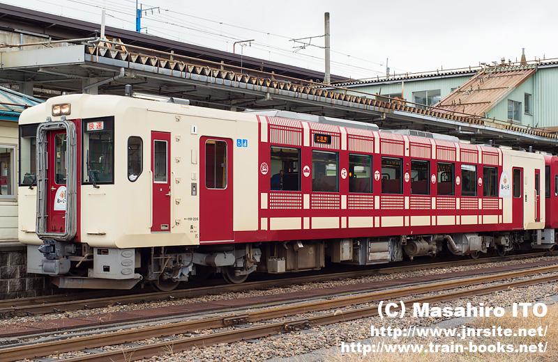キハ110-235