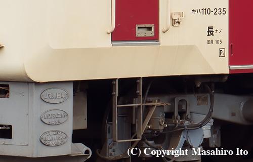 キハ110-235 の銘板と車体表記