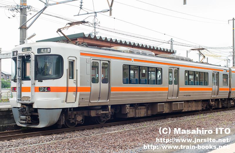 クモハ313-1304