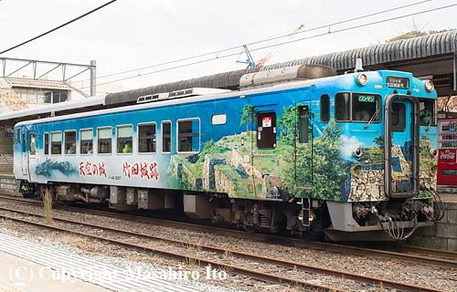 キハ40 2007(天空の城 竹田城跡号)