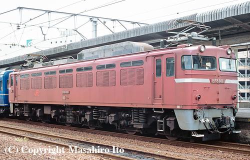 EF81 411