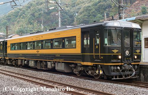キハ185-1012「A列車で行こう」